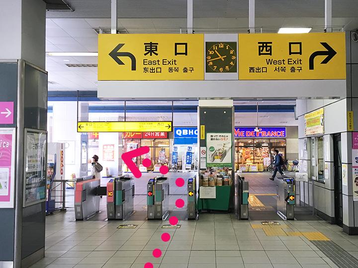 蒲生駅からのご案内1
