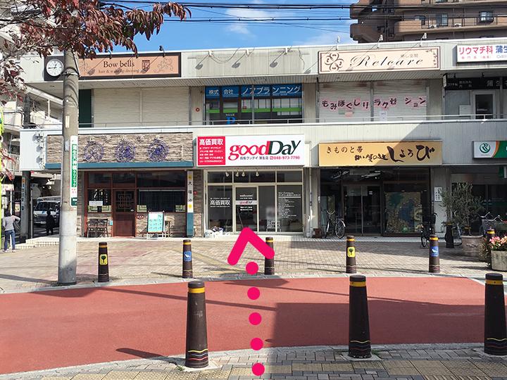 蒲生駅からのご案内4