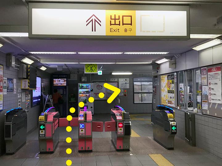 浜田山駅からのご案内1