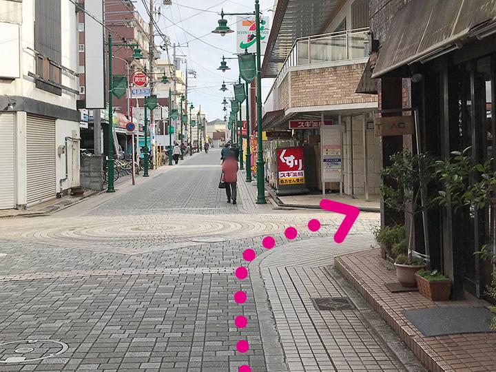 小田急相模原駅からのご案内3
