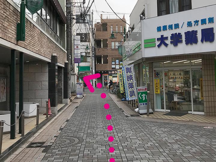 小田急相模原駅からのご案内4