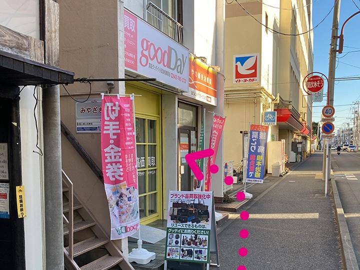 小田急相模原駅からのご案内5