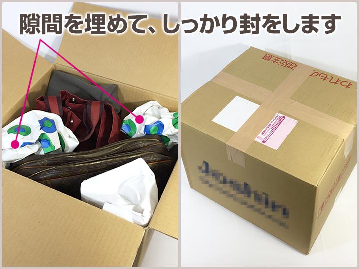 段ボール箱での梱包方法3