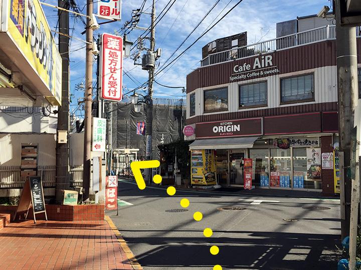 柴崎駅からのご案内2