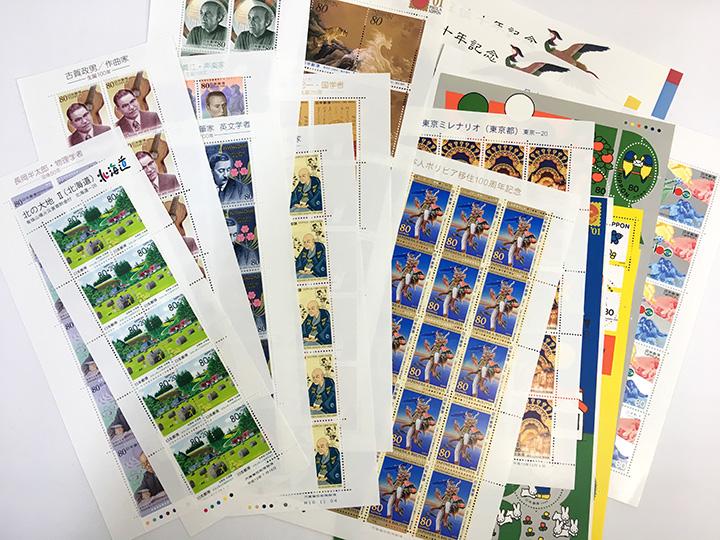 記念切手シート 買取りました