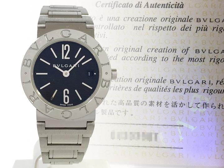 腕時計 ブルガリ・ブルガリ 買取りました