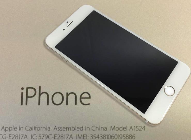 iPhone6 Plus 買取りました