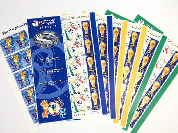 W杯記念 切手シート 買取りました