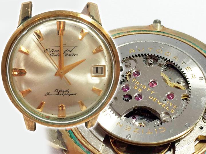 シチズン時計 ジェット  買取りました