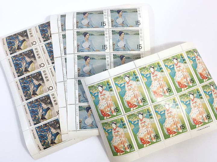 記念切手シート 買取りました!