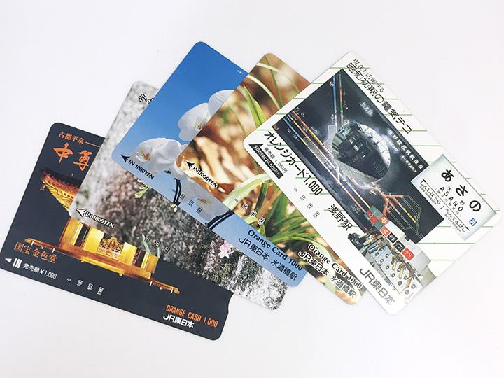 金券買取事例:オレンジカード
