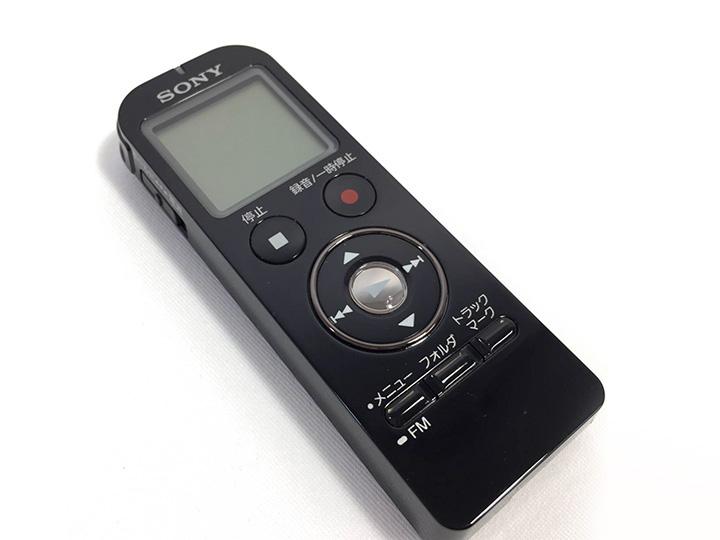 ICレコーダー買取事例:SONY ICD-UX534F
