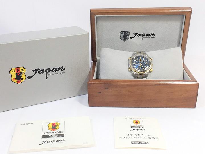 サッカー日本代表買取事例:1998オフィシャル腕時計