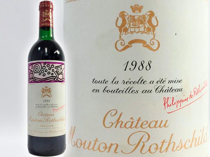 お酒買取事例:シャトー ムートン ロートシルト 1988
