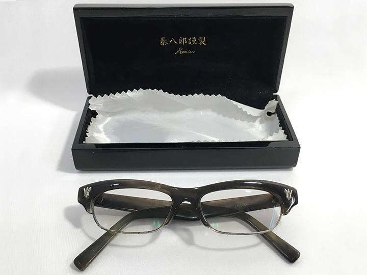ブランド品買取事例:泰八郎謹製 眼鏡