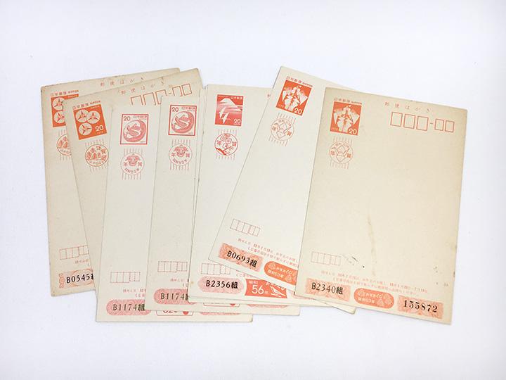 買取事例:古い郵便はがき