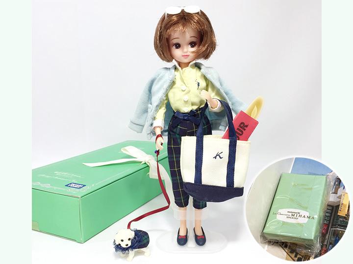コレクション買取事例:リカちゃん 横浜元町 限定モデル
