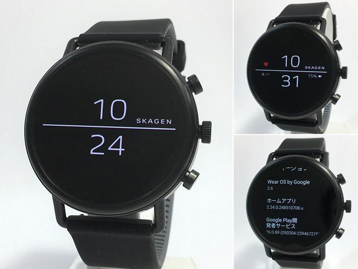時計買取事例:スカーゲン フォルスター2