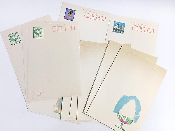 買取事例:郵便はがき