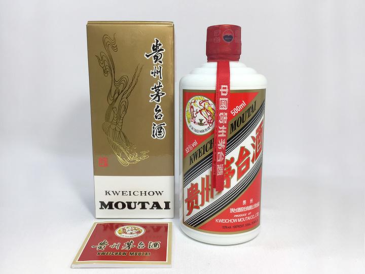 お酒買取事例:貴州茅台酒(マオタイ酒)