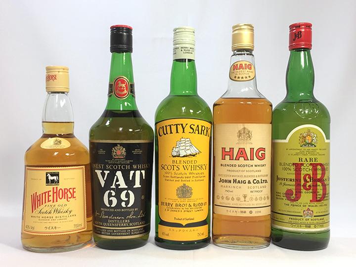 お酒買取事例:スコッチ ウイスキー