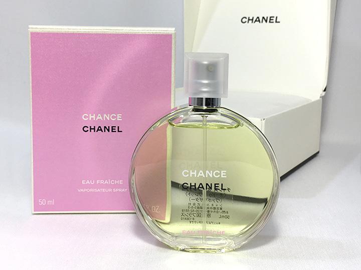 香水買取事例:シャネル チャンス