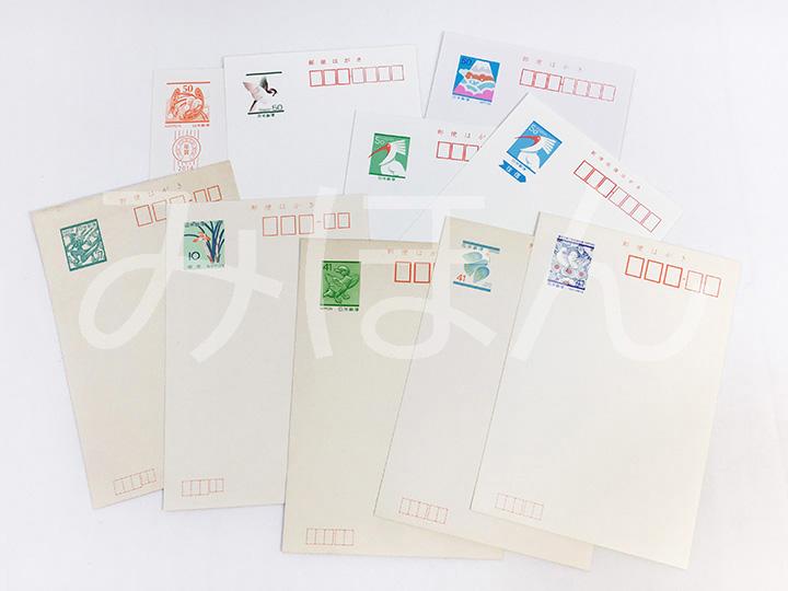 郵便はがき買取事例