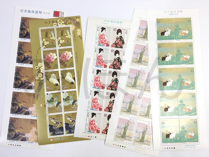 切手買取事例:切手趣味週間 切手シート