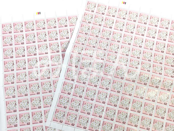 切手買取事例:普通切手シート